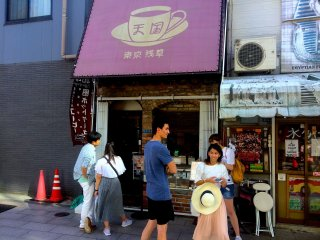 Entrance to Tengoku Cafe