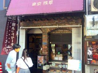 텐고쿠 카페
