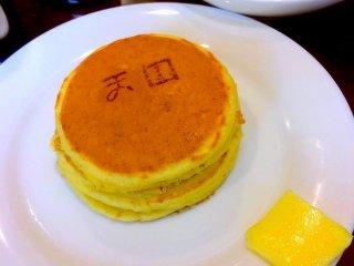 텐고쿠 카페 펜케이크
