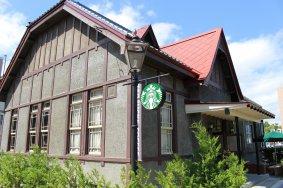 10 Unique Starbucks in Japan