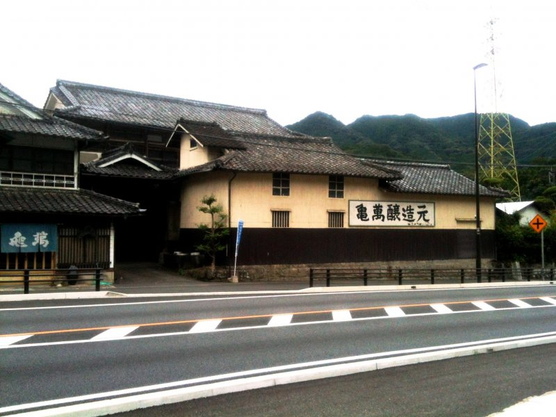<p>Kameman Sake Brewery is located near Tsunagi on the&nbsp;Hisatsu Orange scenic railway, in the SW end of the Sake producing region of Japan.</p>