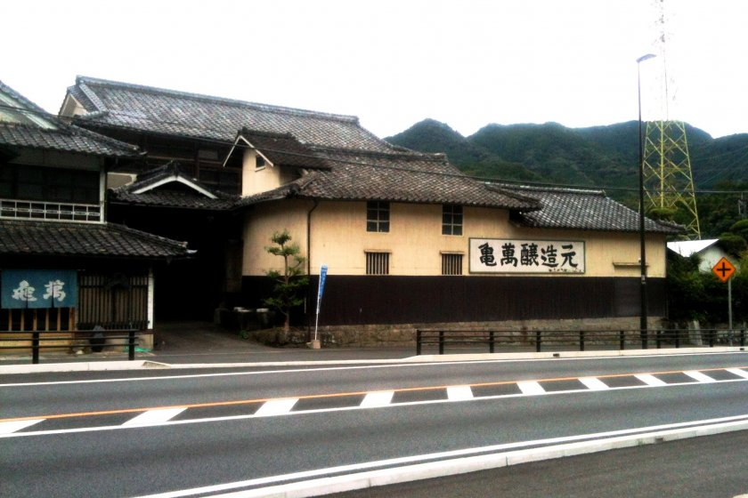 Kameman Sake Brewery is located near Tsunagi on theHisatsu Orange scenic railway, in the SW end of the Sake producing region of Japan.