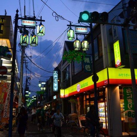 Kamata's Shopping Arcade
