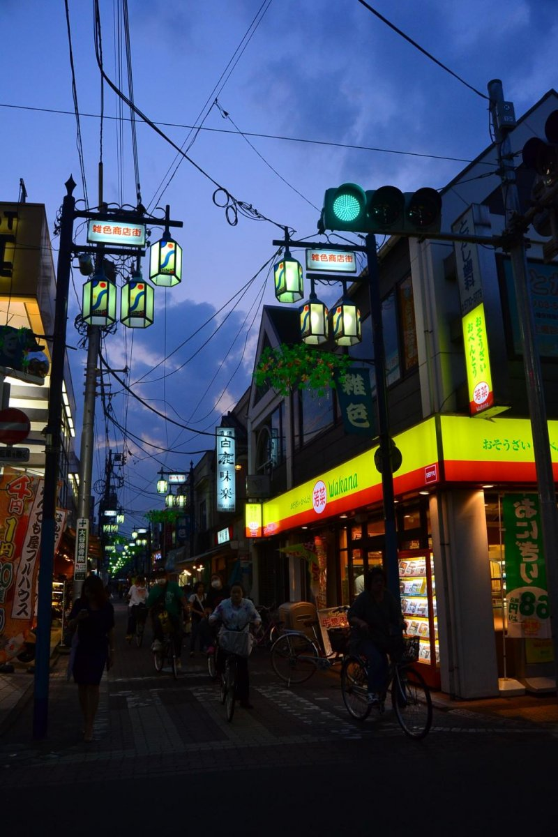 <p>Another access to Zoshiki Arcade</p>