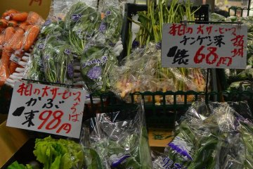 <p>Take your pick of bargain price vegetables!</p>