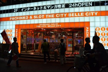 <p>24 hours non-stop entertainment pachinko and slot</p>