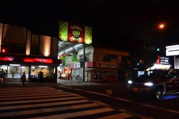 <p>Nightime scenery at Zoshiki Arcade</p>