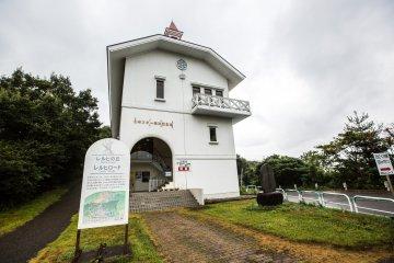 Japanese Ski Memorial Museum