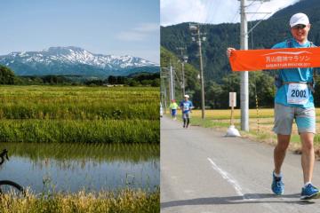 갓산 류진 마라톤 대회 · 다시 태어나는 여행 코스 (3 박 4 일간)