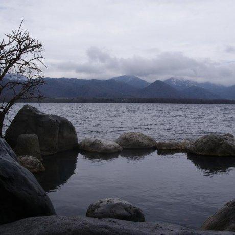 Hồ Kussharo ở vườn quốc gia Akan
