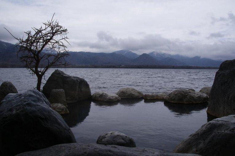 Lake Kussharo in Akan National Park
