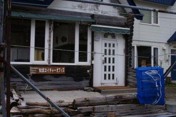 <p>Shiretoko Nature Office</p>