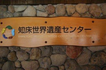 <p>A UNESCO World Heritage Area</p>