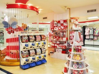 Crockery, pajamas and toy machines are just some ideas of what you can find