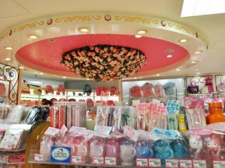 Absolutely everything imaginable in Hello Kitty branding