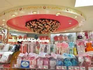 Benar-benar semua yg dapat dibayangkan dalam merek Hello Kitty