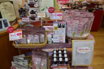 One of the specialties here is Yamabuki Nadeshiko tea, which has a host of health benefits