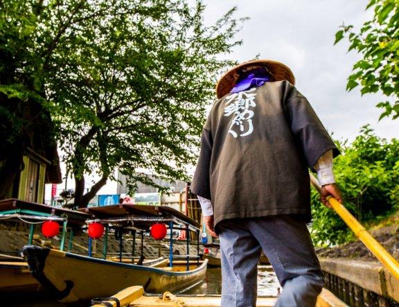 Promenade en barque à Hachimanbori
