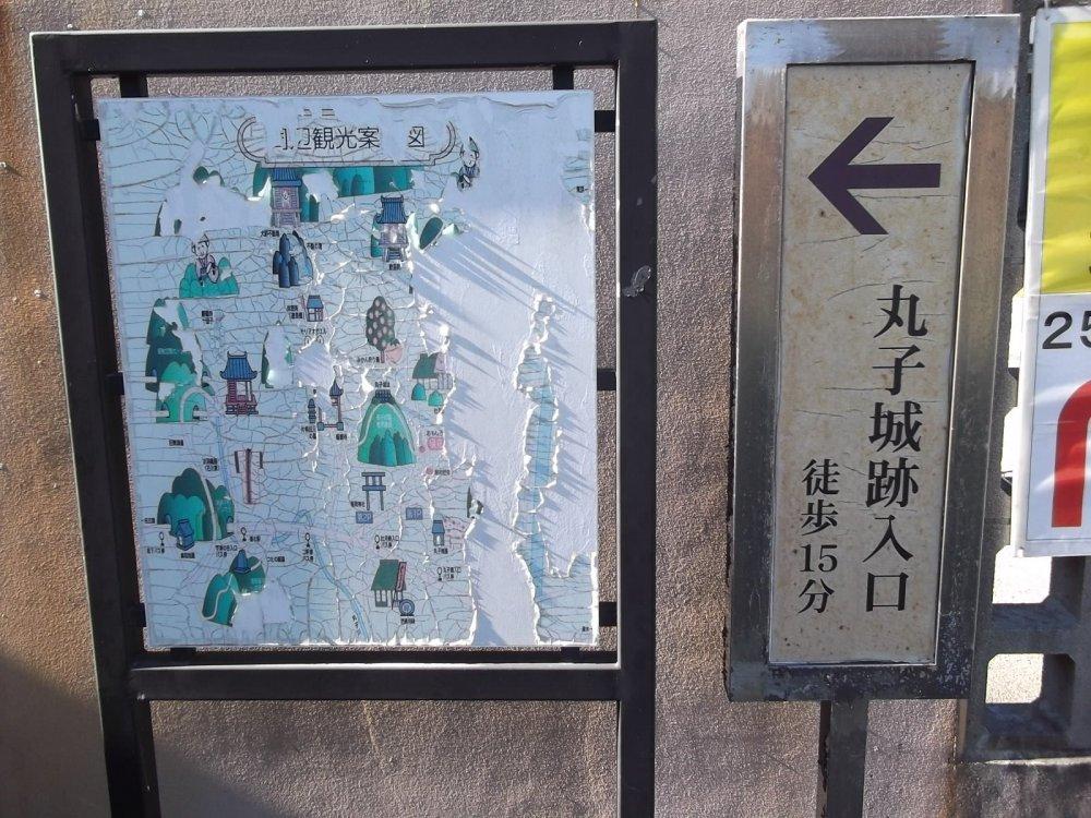 The start of the walk, near Sunpu Takmi Shuku