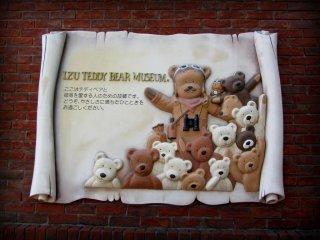 Teddy Bear adalah tema utama dari museum, mengesampingkan bahwa ini pameran Totoro