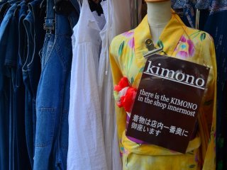 This kimono display beckons visitors to buy!