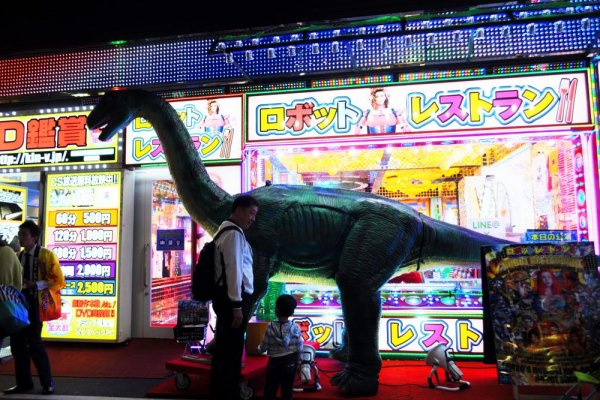Outside Shinjuku\'s Robot Restaurant