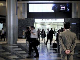 Вход на линию Чуо