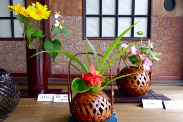 Kamakura's Flower Basket Shop