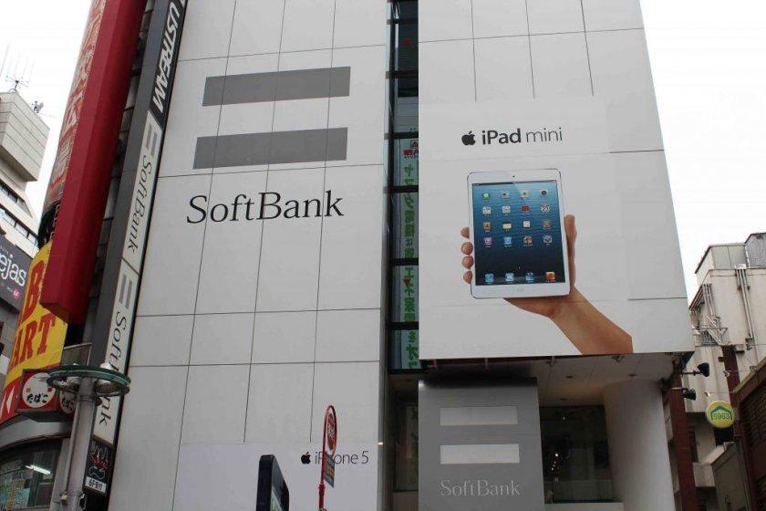 A front view of SoftBank Shibuya