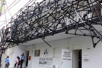 Design Festa Gallery in Harajuku