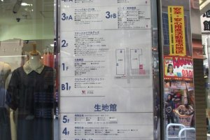 Floor guide on the front of the accessories and clothing store.