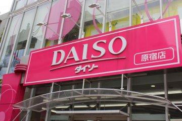 Daiso Jepang