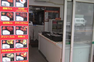 Selection of bentos to choose from