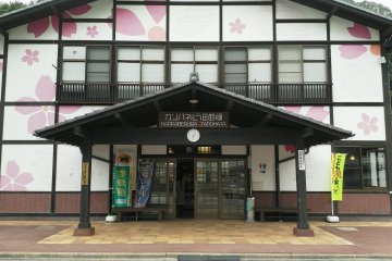 A quaint station in Tanohata