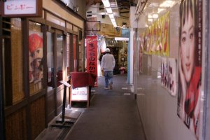 Squeeze yourself down the enticing alleys of Harmonica Yokocho.