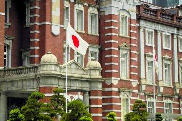 Tokyo Station Sign