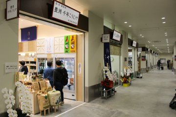 Shops selling all kind of wares, including souvenirs, sake and kitchen supplies.