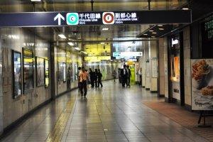 The Chiyoda and Fukotoshin Line