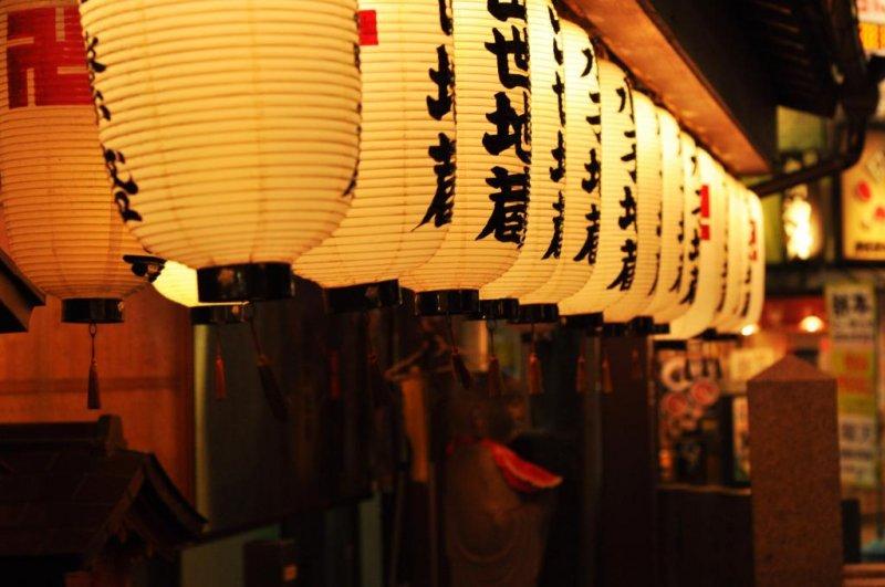 Pretty paper lanterns in Chinatown