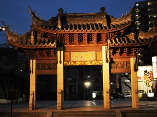 Architecture chinoise