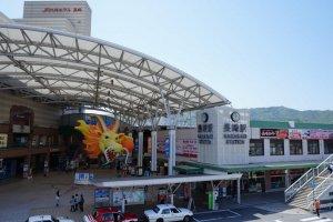 나가사키 역