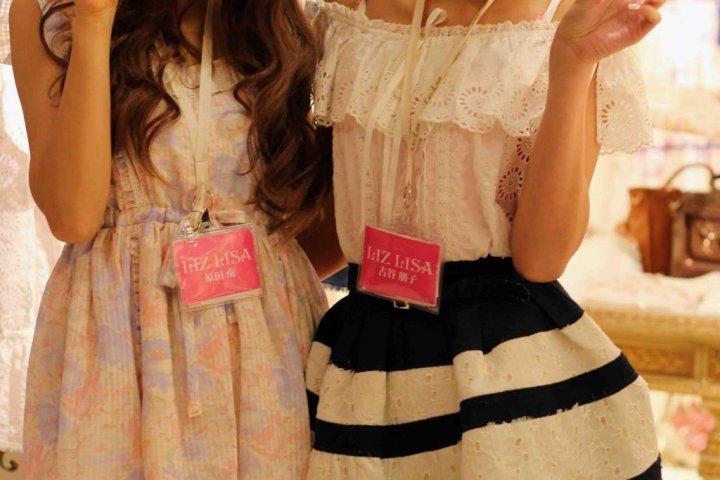 Shibuya 109: Intro to J-Fashion