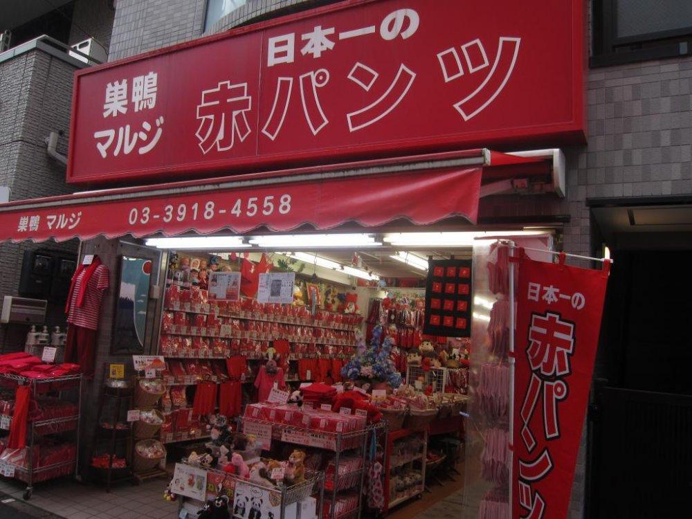 Maruji, Japaned shop in Sugamo Tokyo
