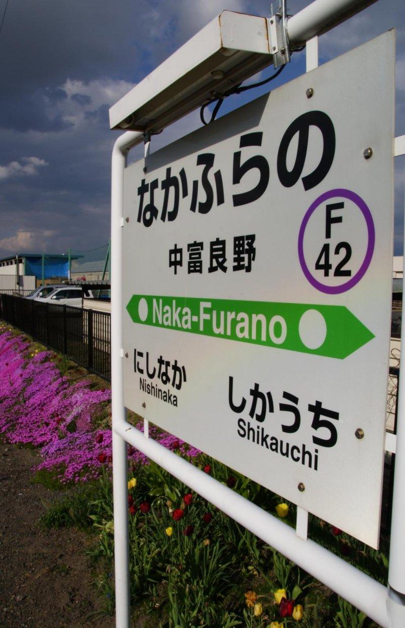 Arriving at Naka-Furano Station