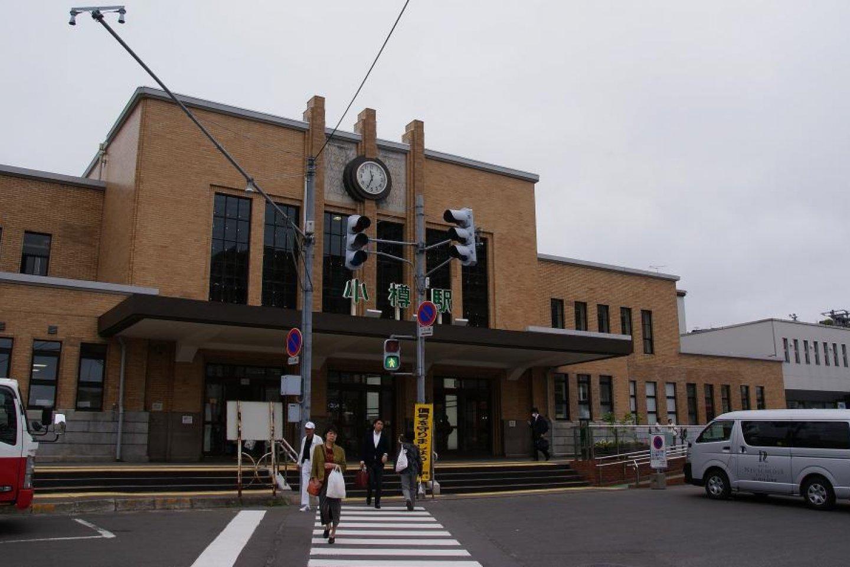 JR Hokkaido\'s Otaru Station