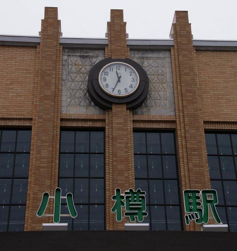 JR Hokkaido's Otaru Station
