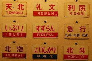 Historical railways signs