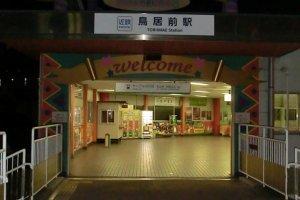 ToriiMae station, Ikoma