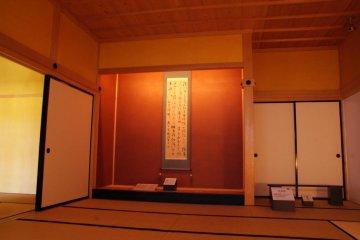 The smaller ichinoma room