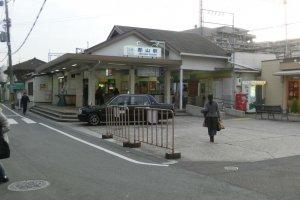 Kintetsu Koriyama Station